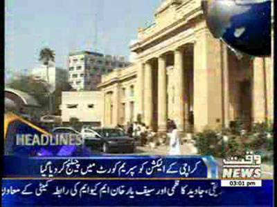 Waqtnews Headlines 03:00 PM 27 May 2013
