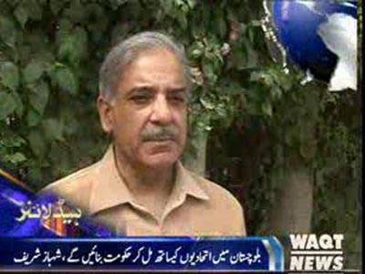 Waqtnews Headlines 07:00 PM 27 May 2013