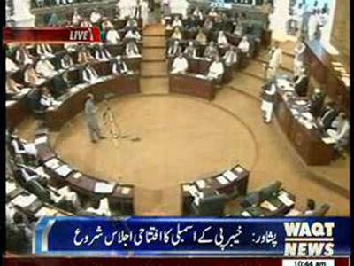 122 Cabinet Ministers Take-Oath in KPK Assembly 29 May 2013