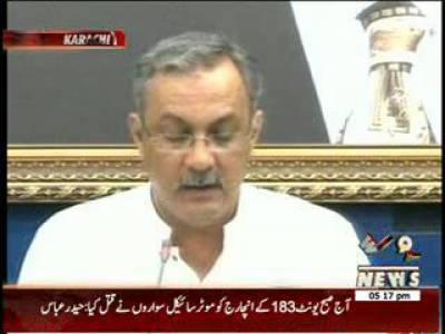 MQM- Haider Abbas Rizvi's Media Talk 29 May 2013