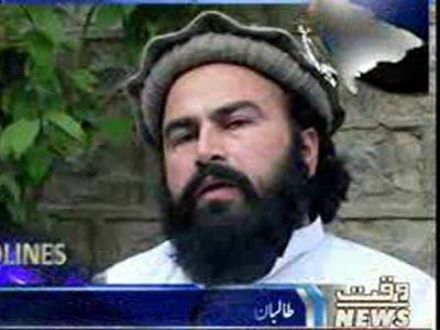 Waqtnews Headlines 07:00 PM 29 May 2013