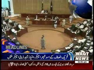 Waqtnews Headlines 01:00 PM 30 May 2013