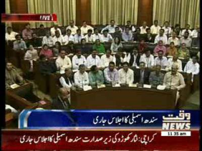 Sindh Assembly MPA's Cast Votes to Elect Speaker & Deupty Speaker 30 May 2013