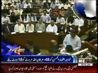 Waqtnews Headlines 03:00 PM 30 May 2013