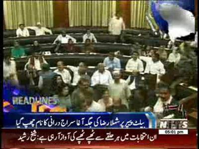Waqtnews Headlines 05:00 PM 30 May 2013