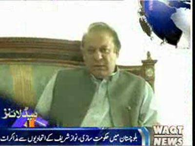 Waqtnews Headlines 09:00 PM 30 May 2013