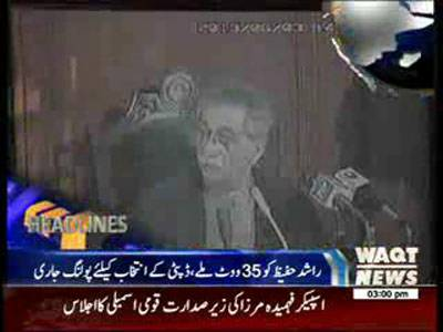 Waqtnews Headlines 03:00 PM 03 June 2013