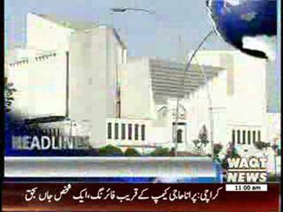 Waqtnews Headlines 11:00 AM 04 June 2013