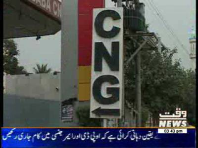 CNG News Package 04 June 2013