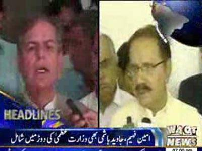 Waqtnews Headlines 07:00 PM 04 June 2013