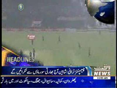 Waqtnews Headlines 11:00 AM 15 June 2013