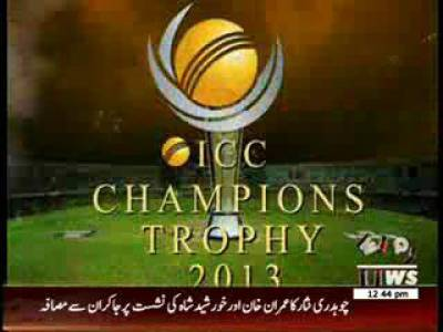 ICC Champions Trophy 2013 News Package 19 June 2013