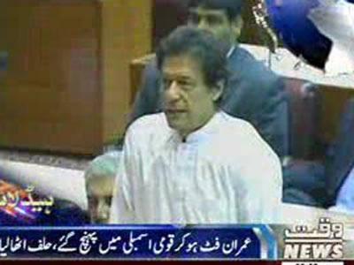 Waqtnews Headlines 09:00 19 June 2013