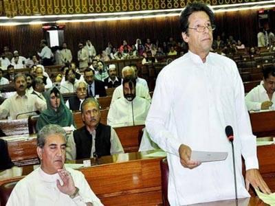 قومی اسمبلی میں پاکستان تحریک انصاف کے سربراہ عمران خان نے کہا ہے کہ چیف جسٹس انتخابات میں دھاندلی کی تحقیقات کریں، ملکی مفاد کے ہراقدام میں حکومت کا ساتھ دیں گے.