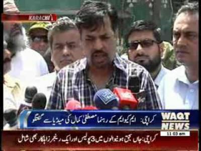 MQM-Mustafa Kamal's Media Talk 26 June 2013
