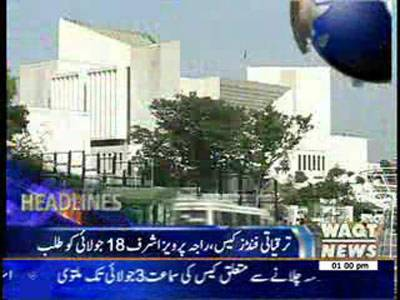 Waqtnews Headlines 01:00 PM 28 June 2013
