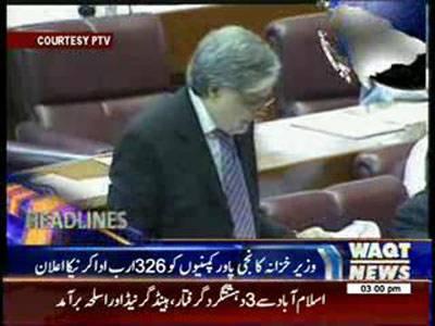 Waqtnews Headlines 03:00 PM 28 June 2013