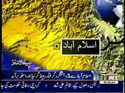 Waqtnews Headlines 05:00 AM 28 June 2013