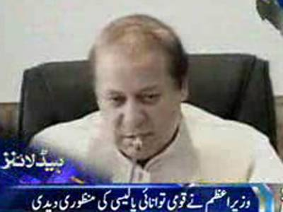 Waqtnews Headlines 07:00 PM 28 June 2013