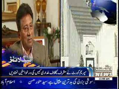 Waqtnews Headlines 11:00 AM 03 July 2013