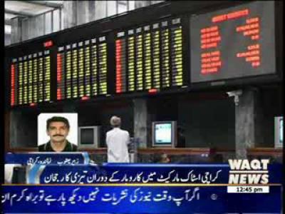 Karachi Stock Exchange 04 July 2013