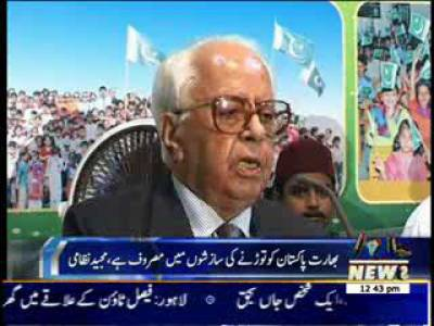 Nazria e Pakistan Trust News Package 03 July 2013