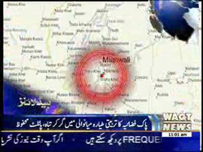 Waqtnews Headlines 11:00 AM 11 July 2013