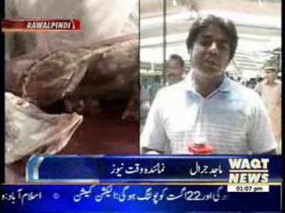 Rawalpindi:Sunday Bazar in Ramzan News Package 11 July 2013