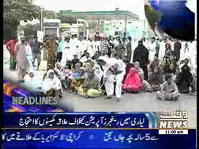 Waqtnews Headlines 11:00 AM 12 July 2013