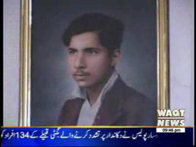 Death Anniversary of Urdu Poet Qatil Shifai 12 July 2013