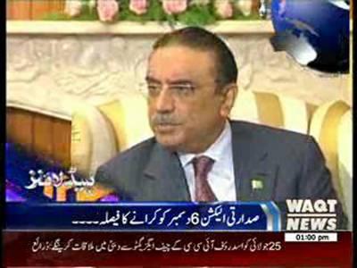 Waqtnews Headlines 01:00 PM 16 July 2013
