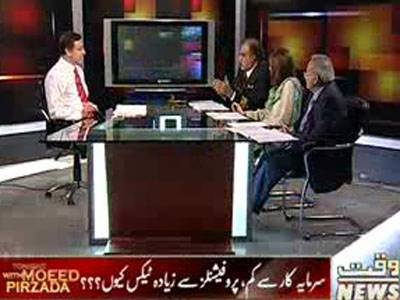 Tonight with Moeed Pirzada 18 July 2013