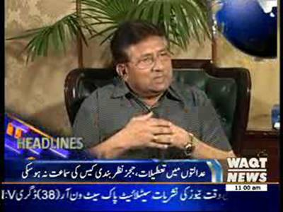 Waqtnews Headlines 11:00 AM 20 July 2013