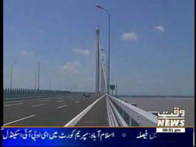Longest Cable Bridge Open in China 20 June 2013
