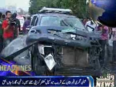 Waqtnews Headlines 09:00 PM 20 July 2013