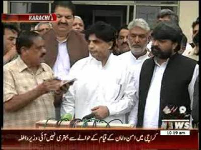 Federal Home Minister Chaudry Nissar's Media Talk 22 July 2013