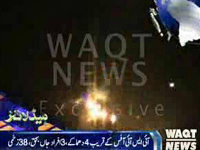 Waqtnews Headlines 09:00 PM 24 July 2013