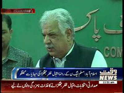 PML-N Leader Zafar Iqbal's Media Talk 27 July 2013