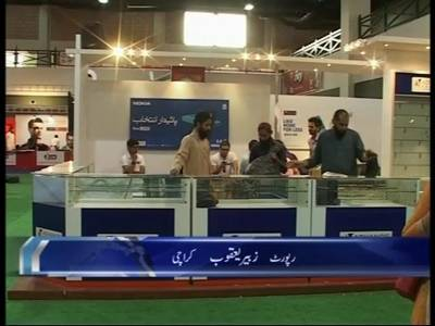 Karachi Exhibition News Package 09 July 2013