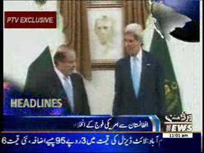 Waqtnews Headlines 11:00 AM 01 August 2013