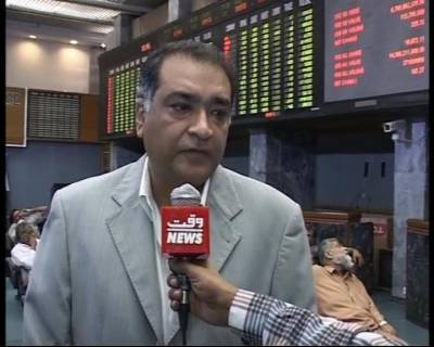 Karachi Stock Exchange News Package (With Zafar Moti ) 24 July 2013