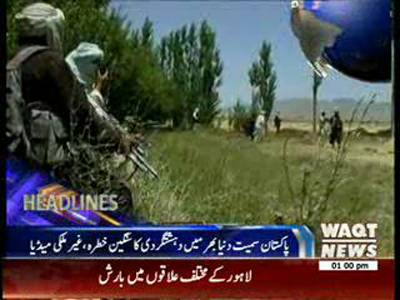 Waqtnews Headlines 01:00 PM 05 August 2013