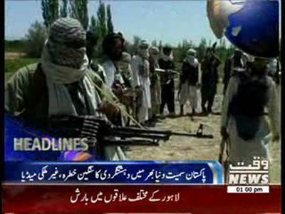 Waqtnews Headlines 03:00 PM 05 August 2013
