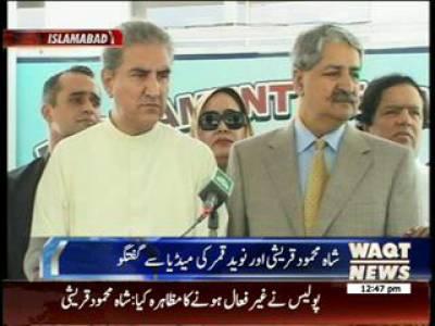 PTI & PPP's Members Media Talk 16 August 2013
