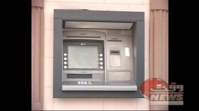 ATM News Package 08 August 2013