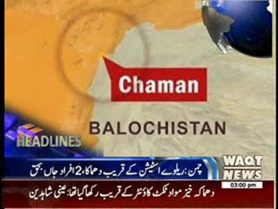 Waqtnews Headlines 03:00 PM 21 August 2013