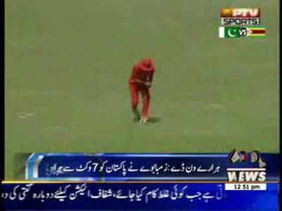 Zimbabwe Beat Pakistan by 7 Wickets 28 August 2013