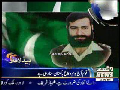 Waqtnews Headlines 11:00 AM 06 September 2013