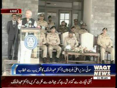 CM Balochistan & Army Chief's Address on Military College Ceremony 06 September 2013