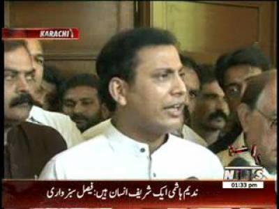 MQM: Faisal Sabzwari 's Media Talk 12 September 2013